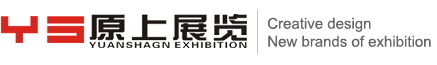 yuanshang exhibition